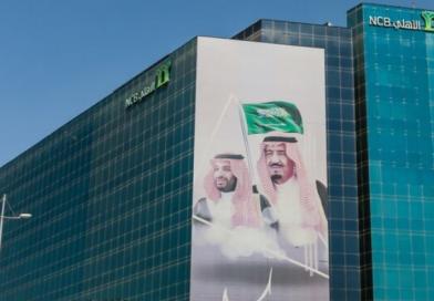 Suudi NCB ve Samba, Yeni Banka Oluşturmak İçin Birleşme Anlaşması İmzaladı