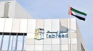 UAE's Tabreed