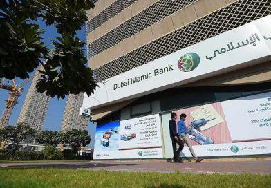Dubai İslam Bankası, Kalıcı Sukukta 1 Milyar Dolar Sattığını Açıkladı