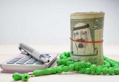 Suudi Arabistan, İslami Finans Sektörünü Yönlendirmeye Odaklandığını Yineledi