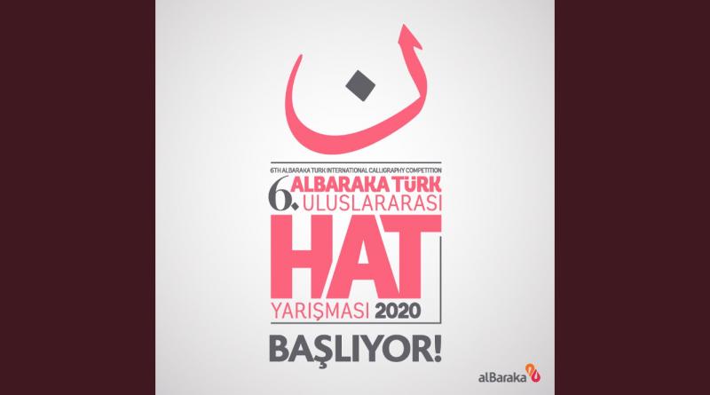 Albaraka Türk'ün Geleneksel Hat Yarışması Başlıyor