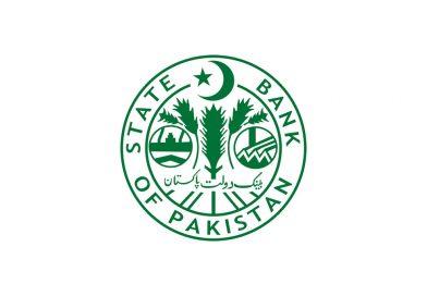 Pakistan, 2025 Yılına Kadar İslami Bankacılık Pazar Payında %76 Büyüme Hedefini Belirledi