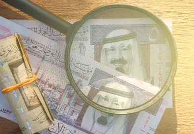 Suudi MEPCO, Bank Albilad İle Kredi Anlaşmasını Yeniledi